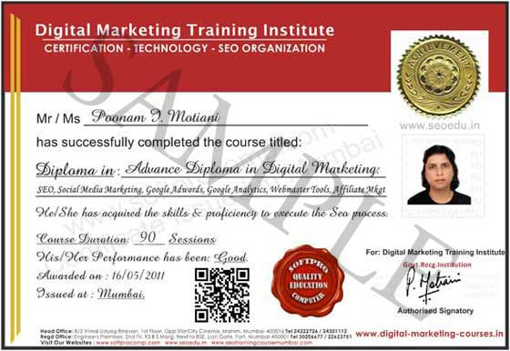 digitalmarketingcoursediploma